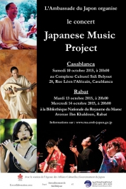 Japenese Music Project