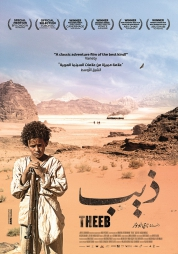 "Projection du film Jordanien "" Theeb """